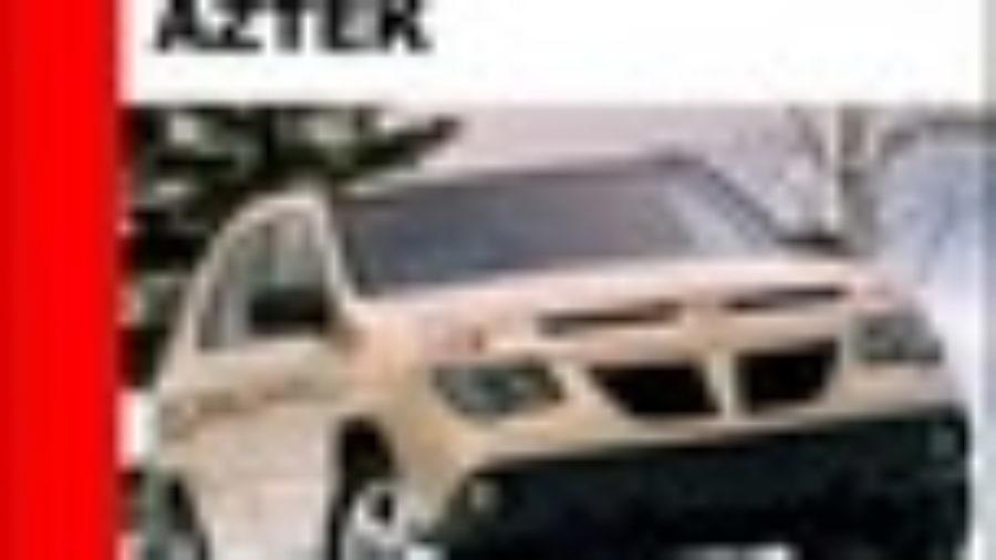 Pontiac Aztek Car 2006-2007 Mechanical Car Service Repair Manual